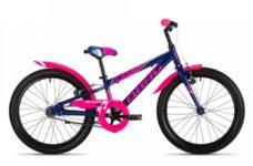 Велосипед Drag Alpha SS 20