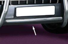 20 ES poperechnaya truba 42 mm dlya VWT5