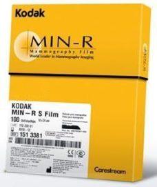 2 Mammograficheskaya rentgenovskaya plenka Kodak MIN R S 18 x 24 sm