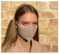 45 Maska antibakterialnaya mnogorazovaya bezhevaya